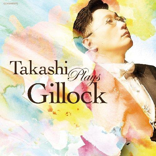 ■タカシ・プレイズ・ギロック 『ギロックの休日』のソロ全7曲、『こどものためのアルバム』の5曲など16曲を新録。他はCD『ギロック・ベスト』から(全38曲、コロムビア、COCQ-85370)。※『小原孝 ウィリアム・ギロックを弾く』はHPで取り扱い