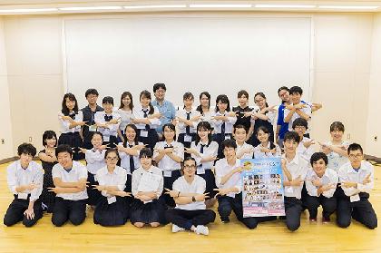 【リハーサル・レポート】反田恭平が弥栄高校合唱部と「スタクラフェス」で共演