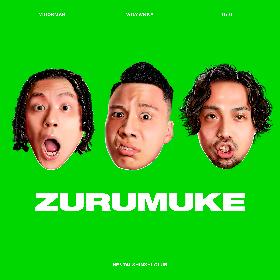 変態紳士クラブ、1stアルバム『ZURUMUKE』のトラックリストとジャケ写を全公開