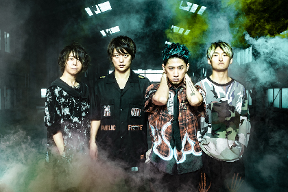ONE OK ROCK フルアルバム『Eye of the Storm』を2019年2月に発売決定 「Stand Out Fit In」のMVも公開に
