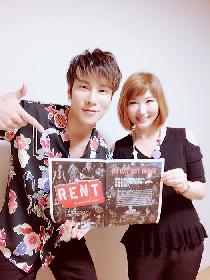 Yumi's Bar フォンデュvol.7 ミュージカル『RENT』にBenny役で出演中のNALAW君がご来店!