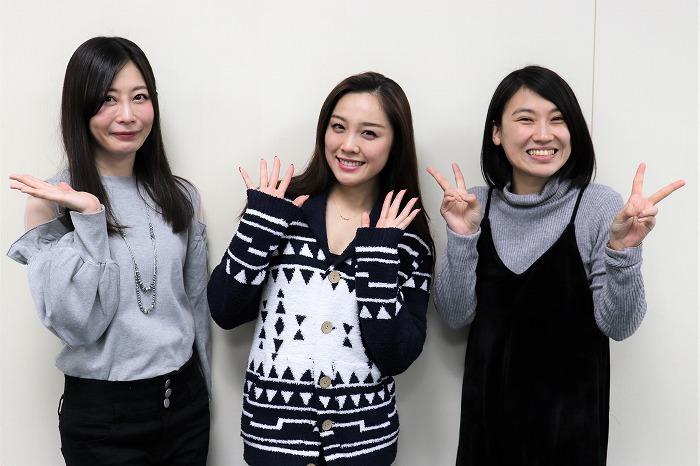 (左から)桜のどか、石田安奈、藤原珠恵