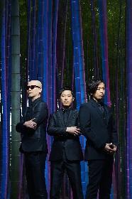 RHYMESTER、9月6日にニューアルバム『ダンサブル』のリリースを発表 全国ツアーの開催も