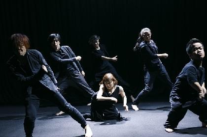 障害者の文化芸術創造拠点形成プロジェクト、DANCE DRAMA『Breakthrough Journey』 ワークショップ・オーディションの参加者を募集