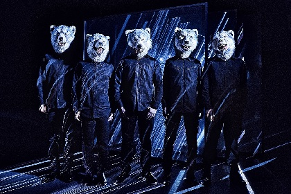 MAN WITH A MISSION、4月24日に『平成最後の緊急記者会見』を実施