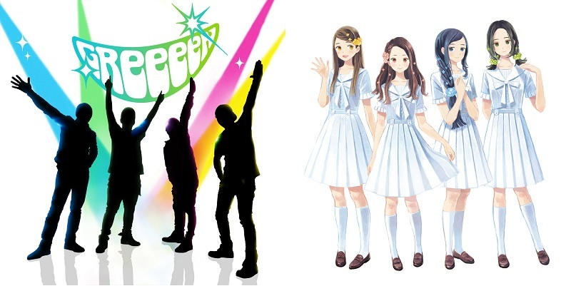GReeeeN×whiteeeen