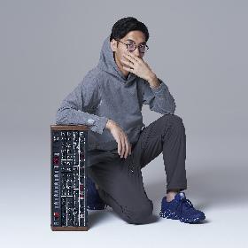 トーフビーツ、ドラマ『電影少女 -VIDEO GIRL AI 2018-』主題歌楽曲を2月に配信リリース