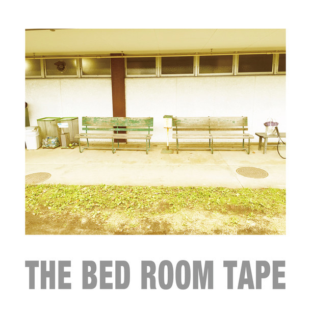 THE BED ROOM TAPE「Undertow」ジャケット