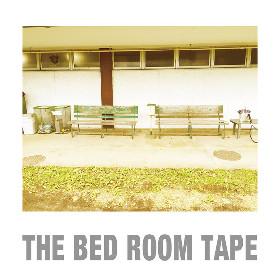THE BED ROOM TAPE新作に後藤正文、ちゃんMARI、BASI参加