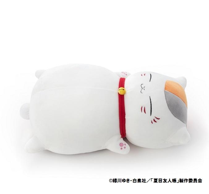 ぎゅ!もーぶ/夏目友人帳/ぬいぐるみ(お昼寝) 5,000円+税 ※約34cm