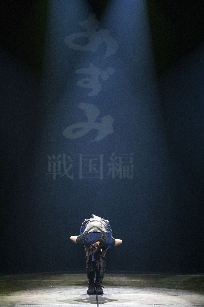 『あずみ〜戦国編〜』より