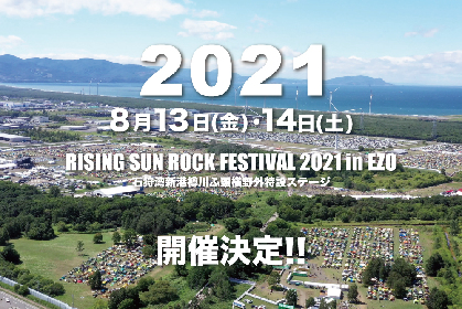『RISING SUN ROCK FESTIVAL 2021 in EZO』、2021年8月に開催決定