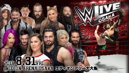 WWE8・31エディオンアリーナ大阪は、一夜限りの超豪華版!新王者としてやってくるのは!?
