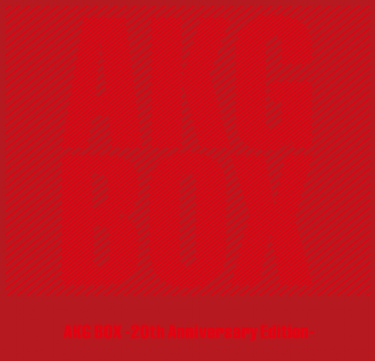 『AKG BOX -20th Anniversary Edition-』