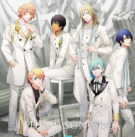 『うたの☆プリンスさまっ♪Another World~WHITE&BLACK~』テーマソングCDリリース記念プレゼントキャンペーン開催