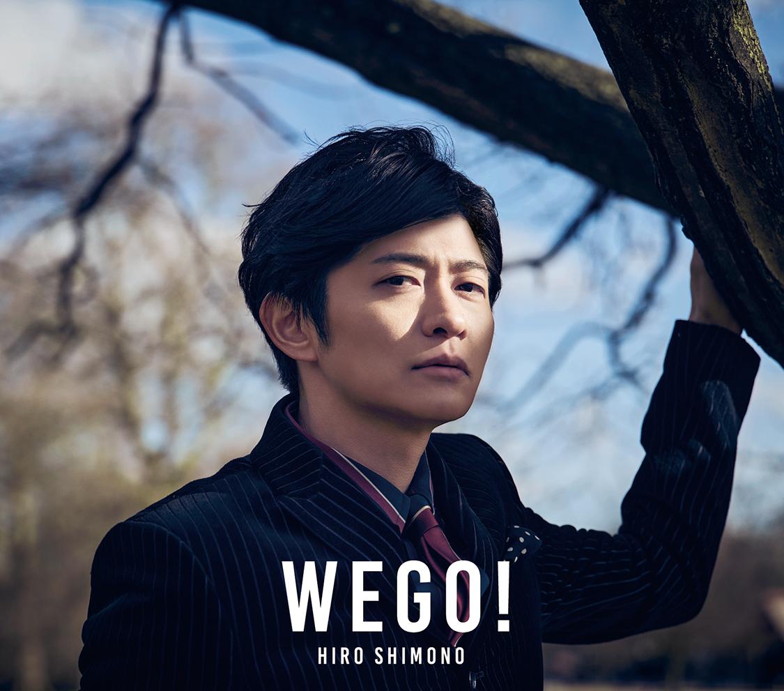下野紘1stアルバム『WE GO!』初回限定盤