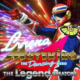 日本のアニメを創ったレジェンドたちのスペシャルトーク番組 『MUTEKING THE Dancing HERO』連動企画『MUTEKING THE Legend CREATORS』