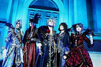 Versailles 4年ぶりオリジナルアルバムの価格はゼロ円