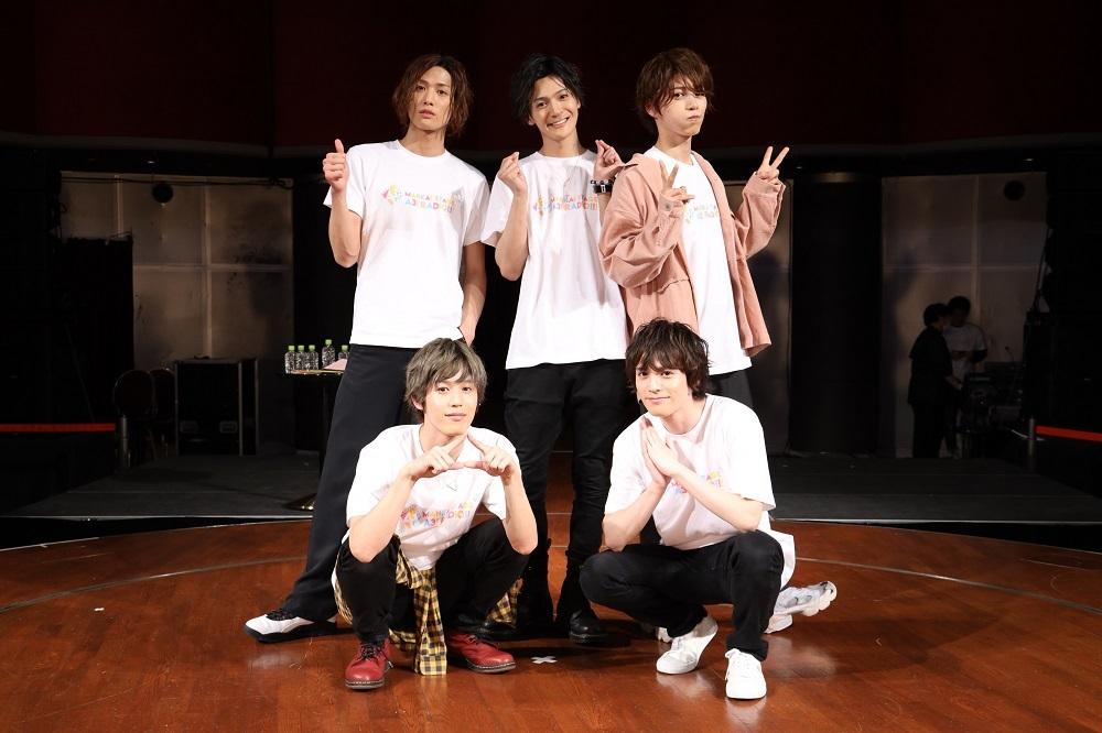 (前列・左から)本田礼生、横田龍儀 (後列・左から)水江建太、上田堪大、立石俊樹