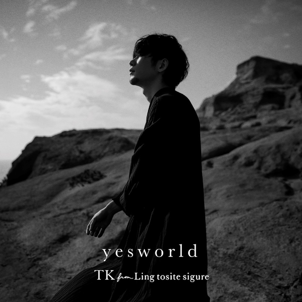 TK from 凛として時雨 EP『yesworld』通常盤