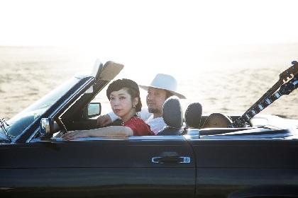 T字路s、約2年ぶりのニューアルバム『BRAND NEW CARAVAN』を11月にリリース