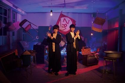 TVアニメ『地縛少年花子くん』のSPユニット「地縛少年バンド(生田鷹司×オーイシマサヨシ×ZiNG)」写真、MV公開