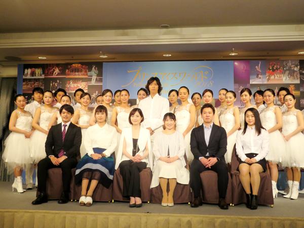 『プリンスアイスワールド誕生40周年記念制作発表&トークショー』が 3月28日、新横浜プリンスホテルで開催された