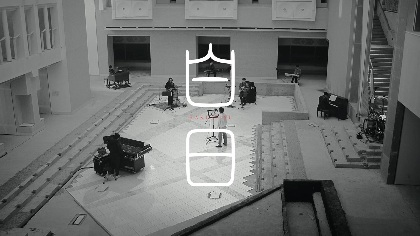 King Gnu ドラマ『イノセンス 冤罪弁護士』主題歌「白日」のMV公開