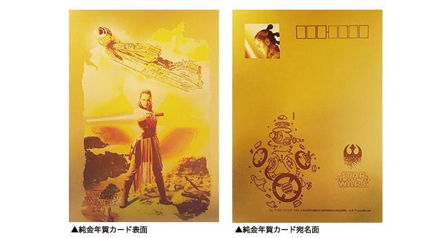 ※商品デザイン及び画像はイメージです。実際の商品とは異なる場合があります。