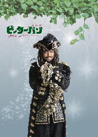 EXILE NESMITHが抱く、フック船長と舞台への熱情 ブロードウェイミュージカル『ピーターパン』