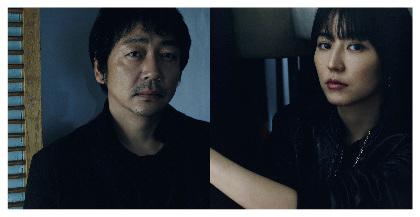 大森南朋、長澤まさみ、田中哲司ら出演 赤堀雅秋が作・演出を務めた『神の子』のテレビ放送が決定
