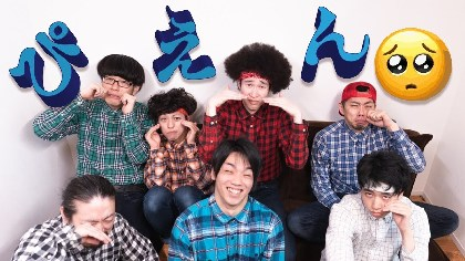 「RAB(リアルアキバボーイズ)」 が新作オリジナルソング『オタクのぴえん』 をYouTubeとTikTokで公開