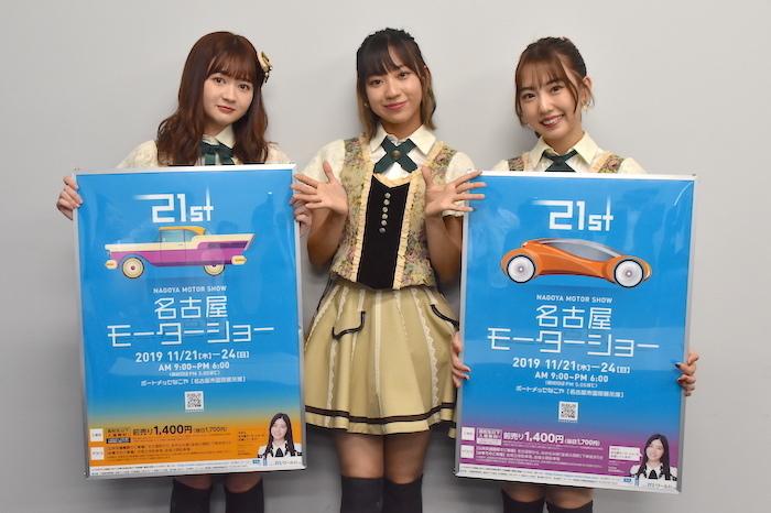 SKE48の江籠裕奈、日高優月、熊崎晴香(左から)