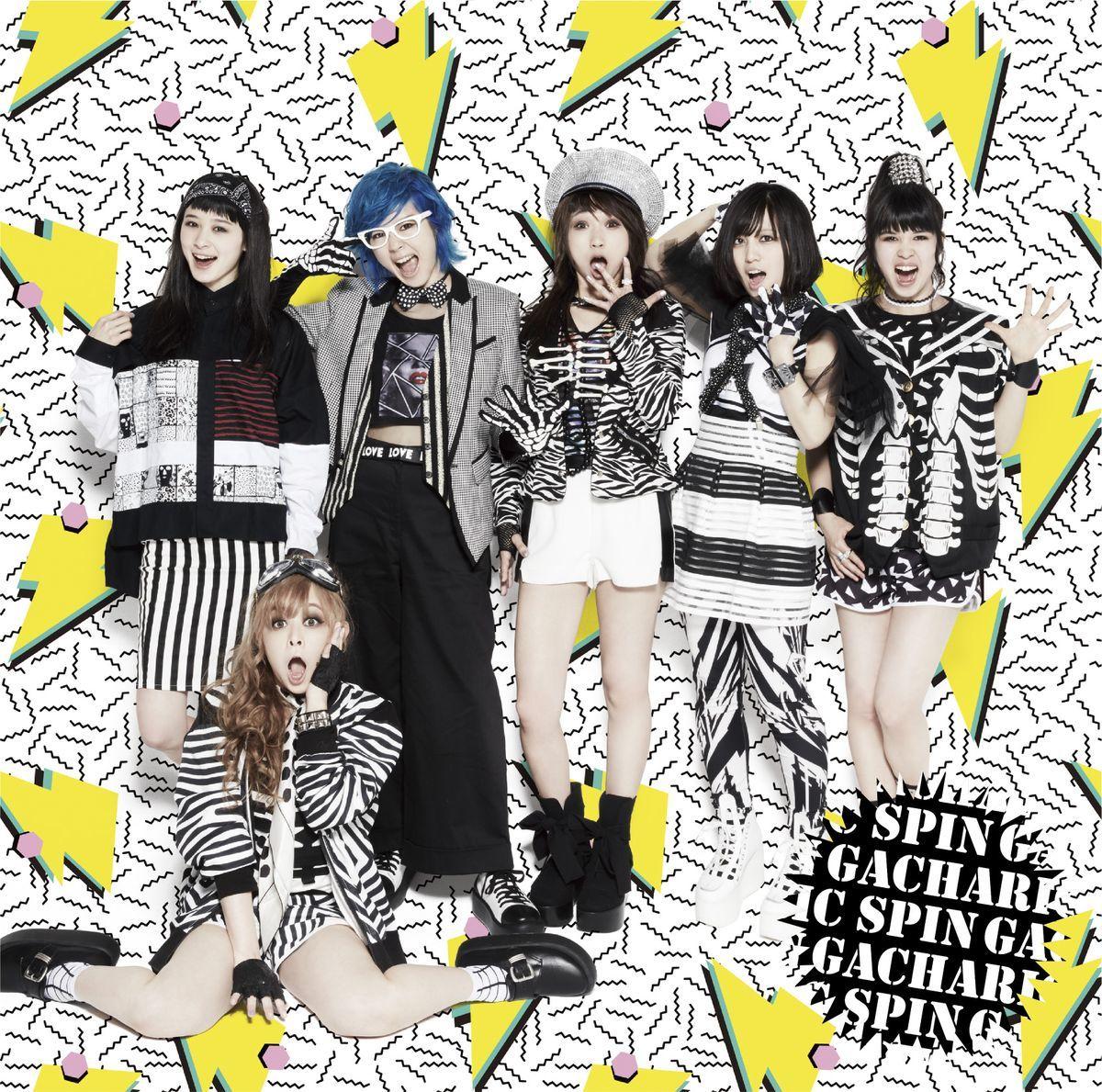 Gacharic Spin「シャキシャキして!!/アルブスの少女」初回限定盤A