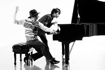 「『鍵盤男子』CONCERT 2020 freedom -cozy place-」日テレプラスでテレビ初放送