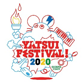 『YATSUI FESTIVAL! 2020』堂島孝平、FINLANDS、ダイアモンド✡ユカイ、中村一義ら第3弾出演アーティスト41組を発表