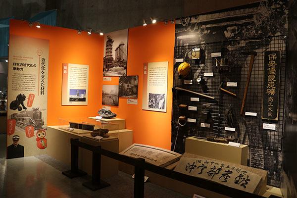 日本の近代化を支えた鉄や石炭に関する資料も展示