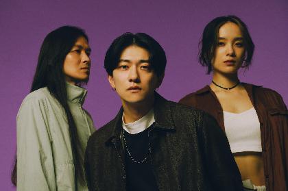 雨のパレード、8ヶ月ぶりとなる新曲「Override」のリリースが決定 東名阪ツアーの開催も発表に