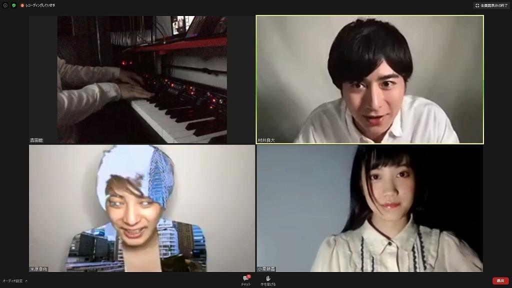 オンラインリーディング公演 vol.2『ピアニシモ』公演の模様