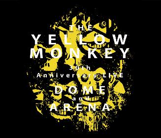 THE YELLOW MONKEY、東京ドーム公演のライブ配信決定&開演までのタイマーが始動