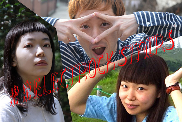 東京ELECTROCK STAIRS Vol.14「いつかモンゴリと眠る」ビジュアル