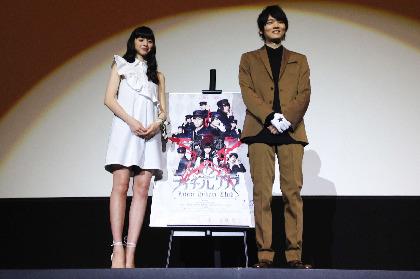 古川雄輝、自身の役について「嫌悪していただけたら、役者としては嬉しい」『ライチ☆光クラブ』舞台あいさつ
