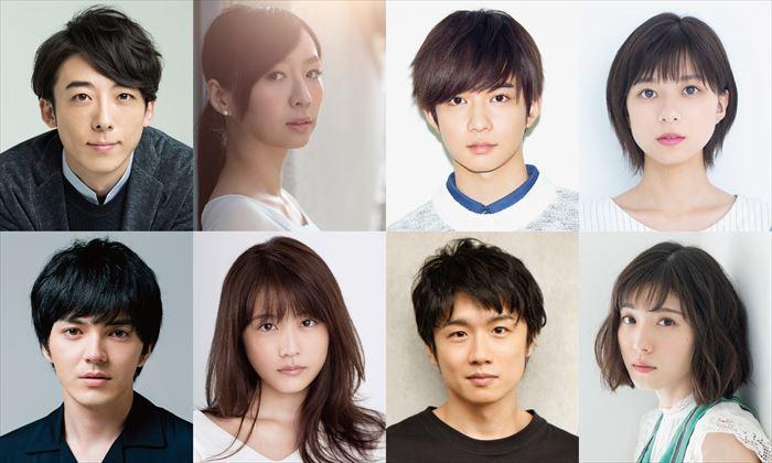 『坂元裕二 朗読劇2020 「忘れえぬ 忘れえぬ」、「初恋」と「不倫」』出演者