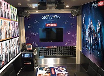 (C)『Starry☆Sky on STAGE』製作委員会