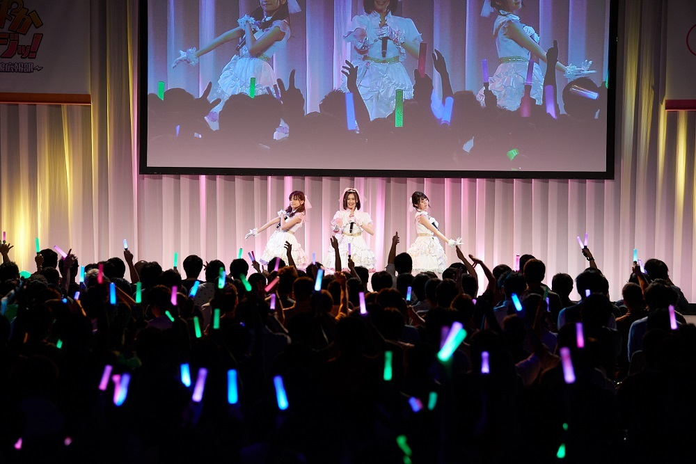 『プリンセスコネクト!Re:Dive』からは『Lost Princess』『Connecting Happy!!』を可憐にライブ披露 。