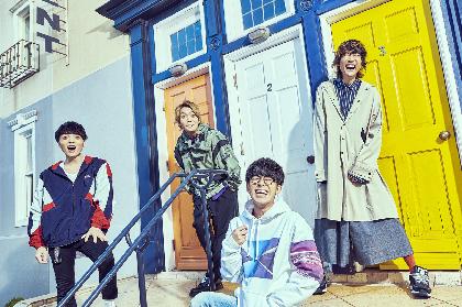 BLUE ENCOUNT、9月発売の新シングルがドラマ『ボイス 110緊急指令室』主題歌に決定 さらに全国ライブハウスツアーも開催