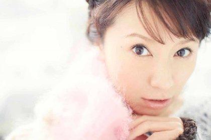 鈴木亜美が入籍&妊娠発表「大切に想える家族が持てた幸せ」