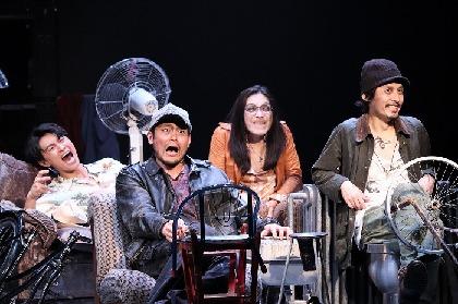ヤク中男4人の奔放な生き様が音楽・映像の衝撃と共に押し寄せる~好評公演中の舞台『High Life-ハイ・ライフ-』