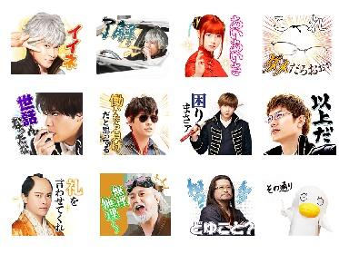 映画『銀魂2』LINE公式スタンプ登場でトッシー(柳楽優弥)、鴨太郎(三浦春馬)、将軍様(勝地涼)ら新キャラも