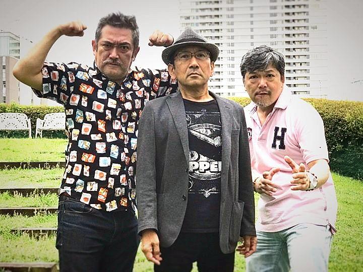 (左から)後藤ひろひと、川下大洋、三上市朗 [撮影]吉永美和子(人物すべて)